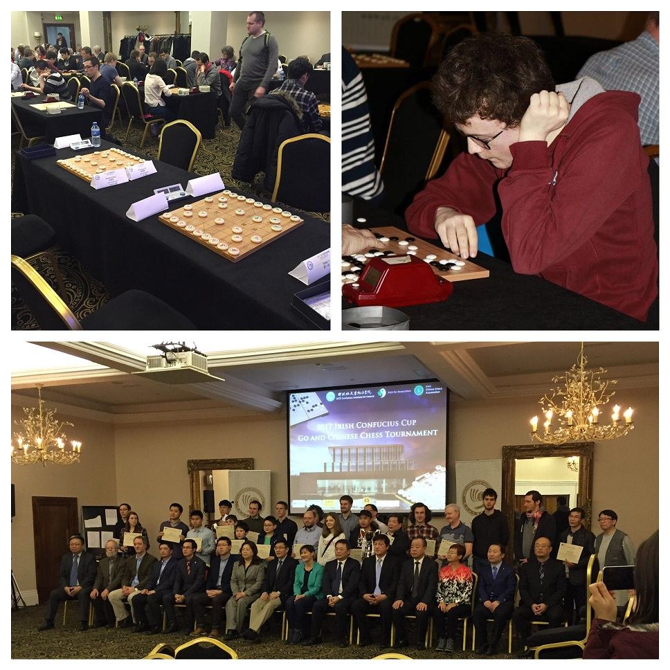 Chinese Chess and Go Events